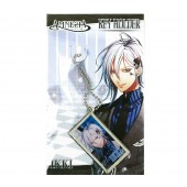 Amnesia IKKI Pendant key holder from Amnesia