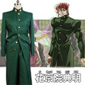 JoJo's Bizarre Adventure Stardust Crusaders Noriaki Kakyoin Coat Pants Cosplay Costume from JoJo's Bizarre Adventure