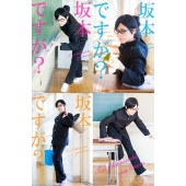 Haven't You Heard? I'm Sakamoto Sakamoto Uniform Outfit Cosplay Costume from  Sakamoto desu ga?